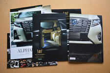 2017 Toyota Alphard Brochure & Accessories Catalog Set Japanese TRD Modellista