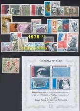 France Année 1975 complète - NEUFS ** - LUXE avec BF 7