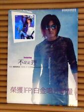 Nicholas Tse RARE 2000 Hong Kong Orig Promo Poster Zero Distance 謝霆鋒 零距離(白金版) 海報