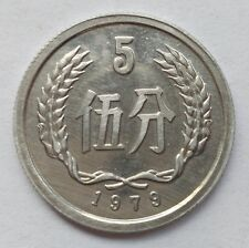 China 1979 5 Fen coin UNC.