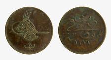 pci4932) Egitto - Egypt - Ottoman Empire  20 Para AH1277
