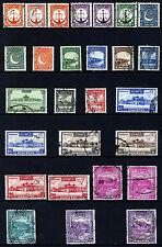 PAKISTAN 1948-57 Pictorial Part Set SG 24 to SG 43b VFU