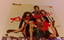 """RAINBOW STONE COLD 7"""" P/S WITH ROCK FOREVER japanese import very rare ex ex"""