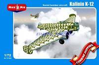 Mikro-Mir 72-009 Kalinin K-12 Soviet Bomber Aircraft Plastic Model Kit 1/72