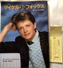 Michael J. Fox Japan Photo Book Deluxe Color Cinema Album Japanese 1995