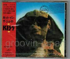 Sealed KISS Hot In The Shade 1993 20th Ann reissue #17 JAPAN CD PHCR-6118 w/OBI