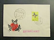 China Taiwan 1959 Butterfly FDC / Unaddressed / Cacheted / Light Toning - Z4361