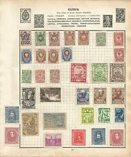 Russia USSR Album Page inc. Famine 1921 Estonia Latvia 1941 Imperf Overprint etc
