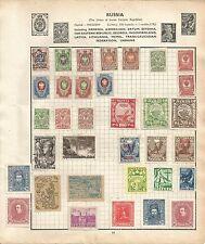 Russia USSR Album Page inc. Famine 1921 Estonia Latvia 1941 Imperf Overprint etc