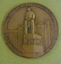 Russland - Medaille - 50 Jahre - 1919 - 1969 - im Holzetui