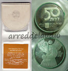 ISRAEL ISRAELE 50 LIROT 1979 MOTHER AND CHILD ARGENTO SILVER FS PROOF