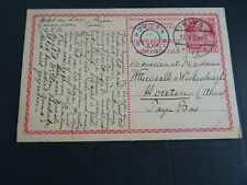 Nederland inkomend Oostenrijkse briefkaart RIVA - HOUTEN 1910