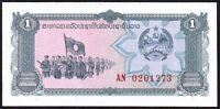 1979 LAOS 1 KIP BANKNOTE * UNC * P-25 *
