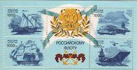 RUSIA/URSS RUSSIA/USSR 1996 MNH SC.6346 Ships