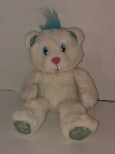 RARE Vintage 1992 Applause Magic Glow Friend Bear White Plush NO NECKLACE HTF