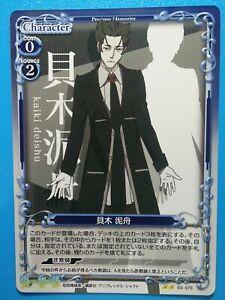 Bakemonogatari Nisemonogatari Card Precious Memories 03-070 Deishuu Kaiki FOIL