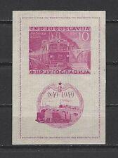 Yugoslavia Trieste Zone B Sc#C17a,  Centenary of Railroad  Ovprt. Sheet Mint NG*