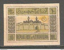 Soviet Azerbaijan 1919, Missing Color Error 10 Rub, Sc # 8,VF Mint Hinged*