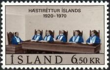 (Ref-14011) Iceland 1970 Icelandic Supreme Court 50th Anniv.  SG.469 Mint (MNH)