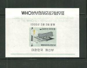 KOREA 1966 SC:508a H, OG (U39)