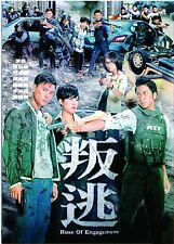 Ruse of Engagement 叛逃 Hong Kong Drama Chinese DVD TVB