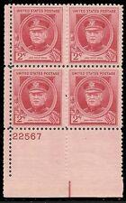 U.S. UNUSED 880   MNH     Plate Block of 4