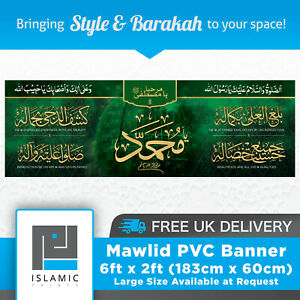 Islamic Mawlid PVC Banner 6ft x 2ft - Islam Allah Muhammad Quran Milaad Durood