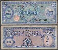 Korea - South, 10 Won, Nd (1953), Vf+, P-13