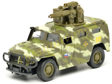 Russian Army. Model car. GAZ TIGER. Armored car. Armored Vehicle.