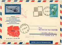 POLEN 23.8.1964, Kab.Hubschrauber-Erstflug POZNAN-WARKA, RR!!