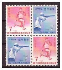Japan, 953-54, Zdr., Sport, postfrisch