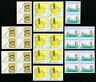 Saudi Arabia Stamps # 808-10 VF OG NH Lot of 10 Sets of 3 Scott Value $80.00