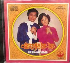 ADAM CHENG & LIZA WANG - 汪明荃 ,鄭少秋 - 歡樂年年 CD