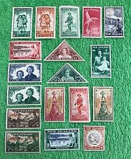 New Zealand 1940's MNH POSTAGE Stamp LOT of 18 TOTAL! PLUS FREE GIFT!