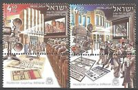 Israel Stamps MNH With Tab Cinemas In Israel Year 2007