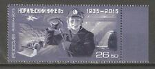 Russia 2015,Industries of Russia Mining and Metallurgy,№ 1959 VF MNH**
