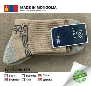 Made in Mongolia Thick Cotton Socks UNISEX Size 40-42 Natural Thermal NEW