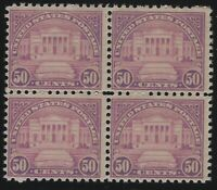 US Stamps - Scott # 701 - Mint Block of 4 - 2 MNH & 2 MH     $158        (D-013)