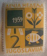 Yugoslavia Stamp 1959 Scott RA22 PT20  Unused