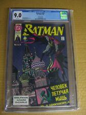 DC Batman #445 2nd Print Purple CGC 9.0 WP Very Rare Second Highest Graded VF/NM