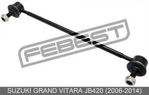 Front Stabilizer / Sway Bar Link For Suzuki Grand Vitara Jb420 (2006-2014)