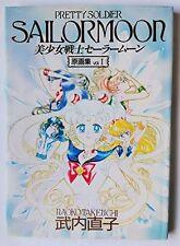 Sailor Moon original collection vol 1 art book From japan
