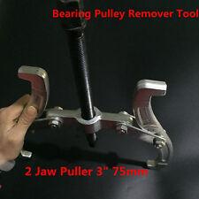 "2 Jaw Puller 3"" 75mm Gear/Hub Bearing Internal External Reversible Pulley Tool"