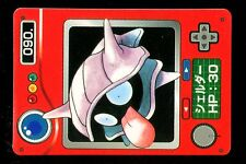 POKEMON JAPANESE BANDAI POCKET MONSTERS POKEDEX N°   90 SHELLDER KOKIYAS