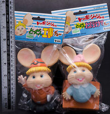 06 Pair of Topo Gigio Sucker Toy Figure Mascot 1988 Takara Made in Japan