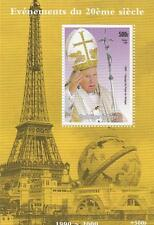 Nigerien Famous People Postal Stamps