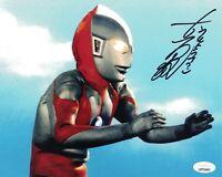 SATOSHI BIN FURUYA Signed ULTRAMAN 8x10 Photo Autograph JSA COA WPP