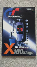 Gran Turismo 2 X100 Stage Strategy Guide - Sony PlayStation 1 - Japanese