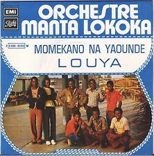 "ORCHESTRE MANTA LOKOKA ""MOMEKANO NA YAOUNDE"" AFRICAN HIGHLIFE SP 1974 PATHE"