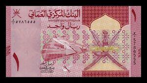 B-D-M Oman 1 Rial 2020 (2021) Pick New SC UNC